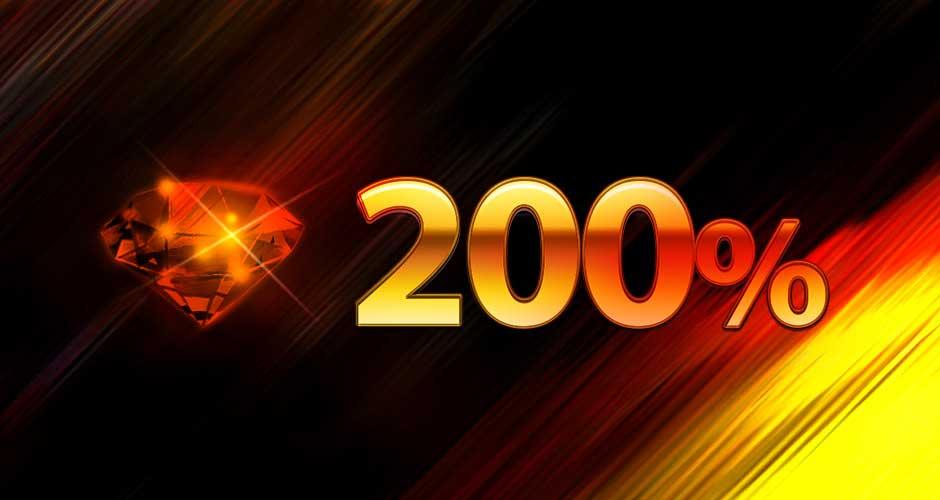 Бонус 200%