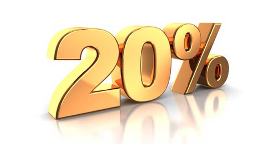 Бонус 20% на минимальный депозит