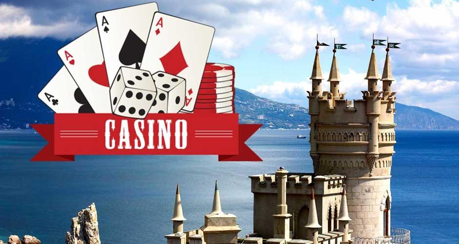 Бюджет Крыма пополнился за счет казино