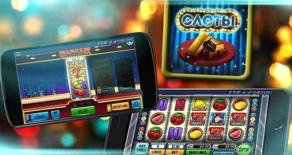 Самые лучшие игровые автоматы для мобильника