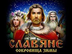 Игровой автомат The Slavs: Winter