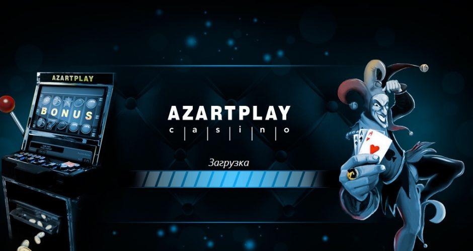 Бонус казино AzartPlay на день рождения