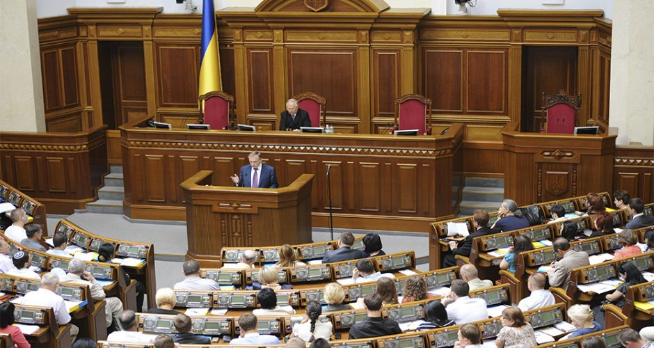 Игорный бизнес Украины легализован