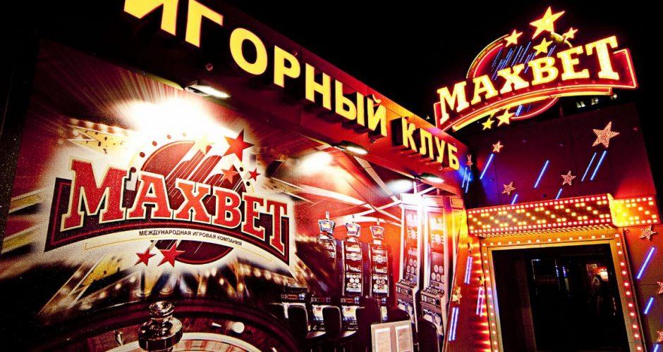 1000 рублей от Максбет